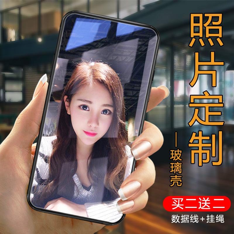 定制vivov3手机壳玻璃步步高v3max保护套软照片定做硅胶vivo v3max+a个性创意相片自制diy私人自己图片订制