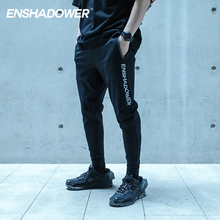 Nshadower covert Guochao sports pants with leggings Leggings Leggings Pants training pants