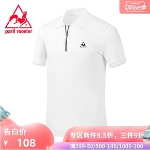 法国公鸡短袖POLO衫男夏季2020新款纯棉男士上衣百搭防水拉链T恤