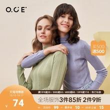 OCE半高领针织打底衫黑色薄式秋冬修po15内搭针te021新式女