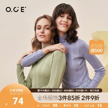 OCE半la1领针织打ll薄式秋冬修身内搭针织衫毛衣2021新式女