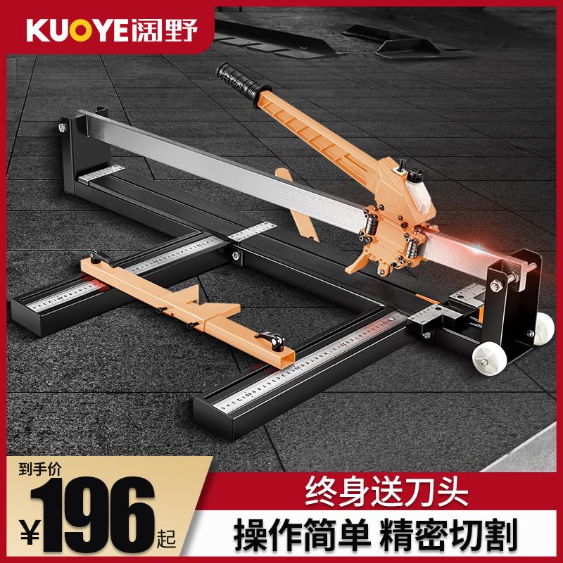阔野手动瓷砖切割机 800 1000 1200全钢高精度钢推刀地砖切割神器
