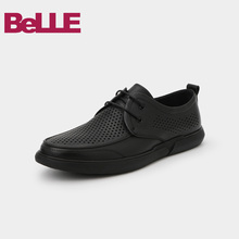 Belle/ men's shoes 2019 autumn and winter shopping mall the same cattle, leather, bean shoes, men's casual shoes 6CL01BM9