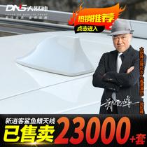 逍客鲨鱼鳍天线改装适用19款新逍客2021汽车用品车顶原厂装饰配件