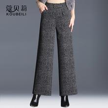阔腿裤女春bo2高腰垂感et直筒裤2021新式松紧腰九分裤