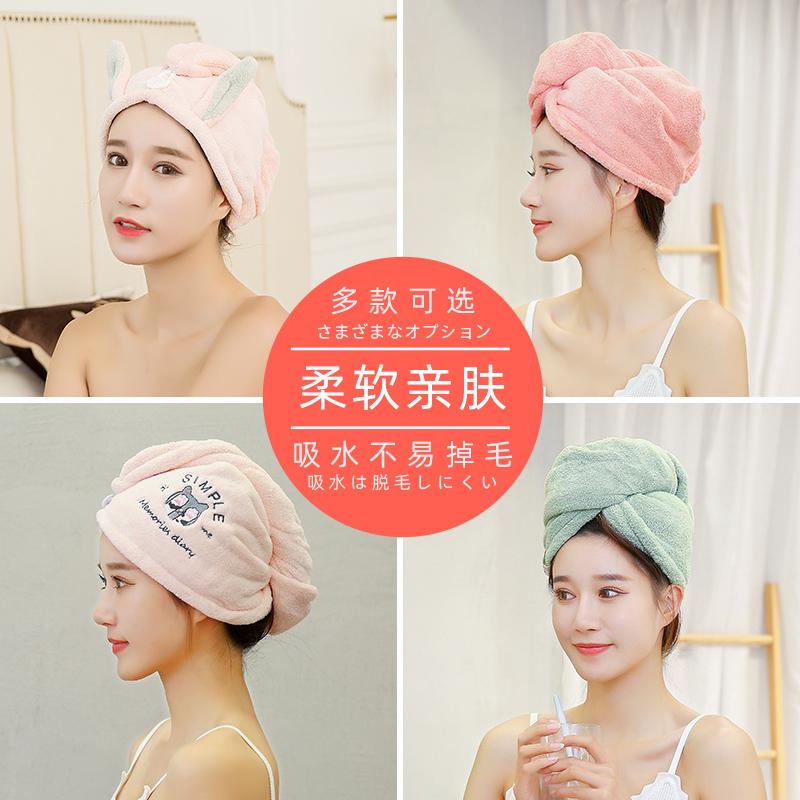 干发帽超强吸水浴帽洗头发速干毛巾包头女可爱儿童长发加厚干发巾
