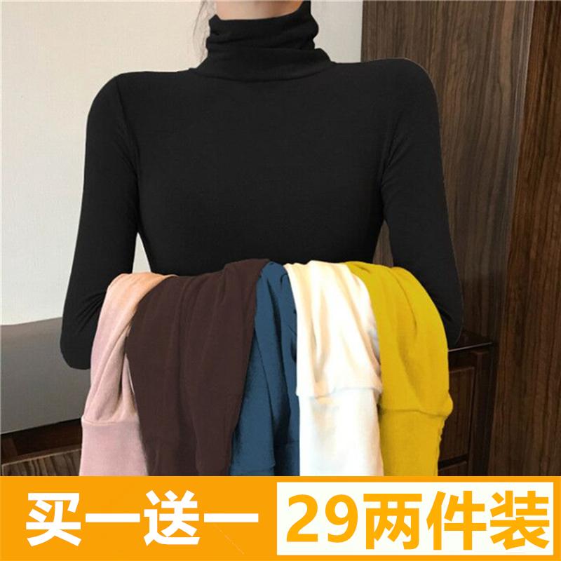 高领 打底 长袖 秋冬 紧身 洋气 修身 纯色 上衣