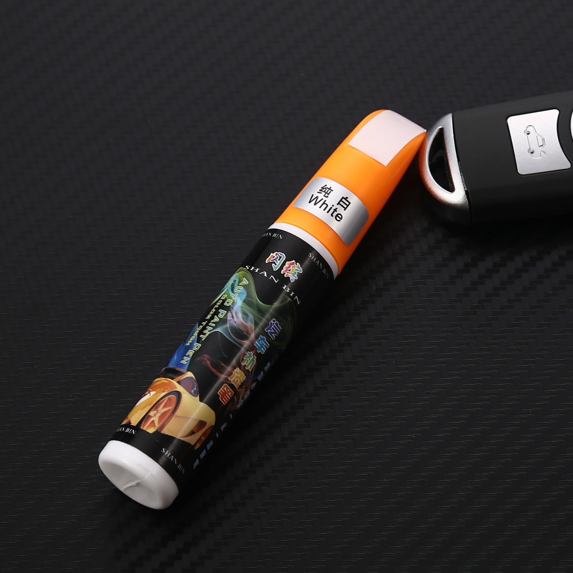 汽车用补漆笔漆面划痕修整神器去痕防锈专用深度色刮痕酬宾包邮