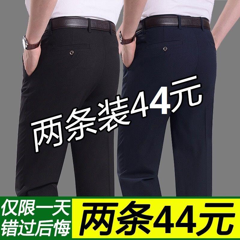 秋冬款中老年男士黑色裤子西裤休闲裤长裤子直