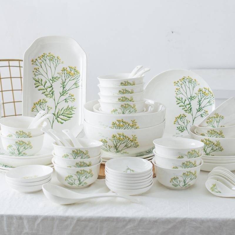 碗碟套装 家用清新高雅乔迁礼物餐具家用餐具套装碗盘碟套装 家用