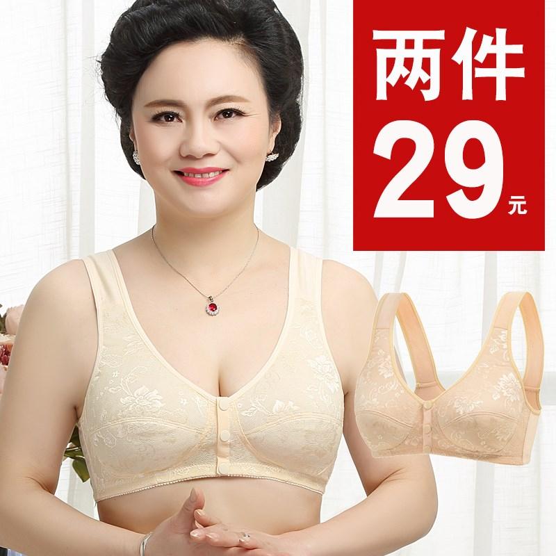 妈妈内衣文胸中老年内衣女胸罩无钢圈全棉背心式前扣文胸纯棉通用