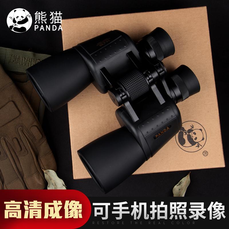 熊猫(PANDA)双筒望远镜高倍高清演唱会非红外拍照可连接手机 90PL