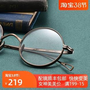 高度数近视眼镜框 厚边复古超轻纯钛小圆框宽边防蓝光近视镜架