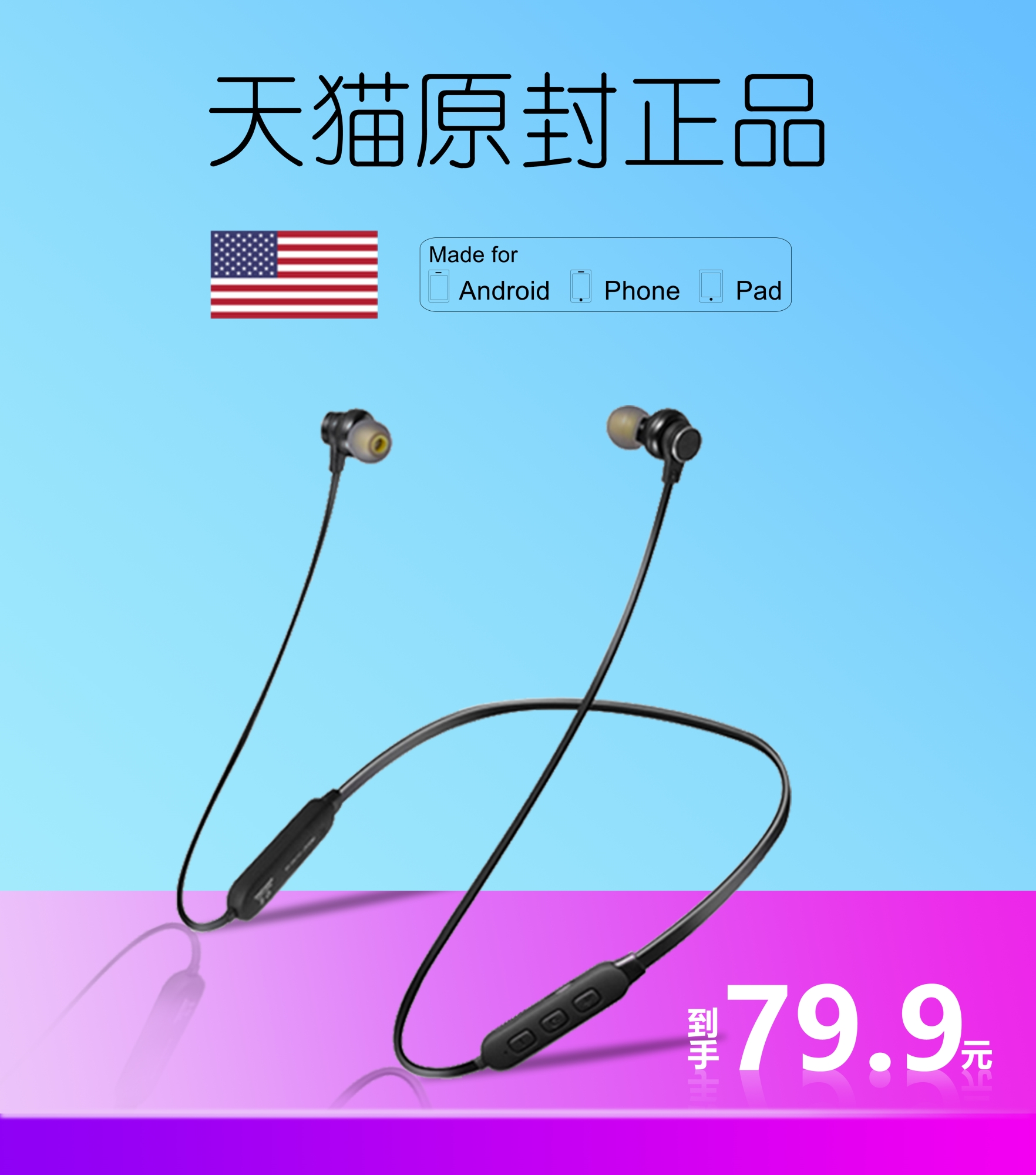 小米8蓝牙项圈耳机青春版通用版 颈挂式脖戴式挂脖入耳式蓝牙耳机