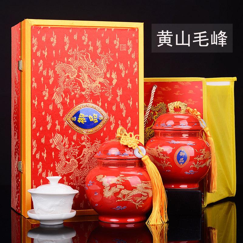 绿茶 黄山毛峰2017新茶毛峰茶礼盒装茶叶特级春茶原生态1875国礼