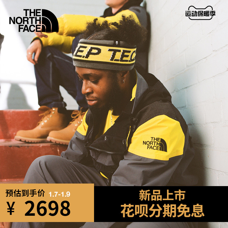 TheNorthFaceUE北面STEEP TECH JACKET男防风外套上新 4QYS
