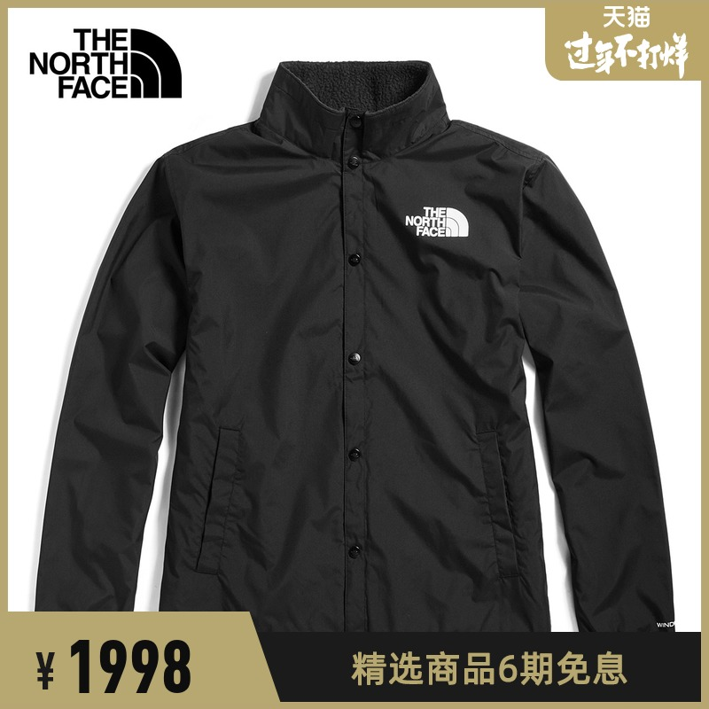 TheNorthFaceUE北面TELEGRAPHIC COACHES JKT秋冬男防風外套|3XDX