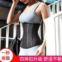 收腹束腰带女运动塑形美体衣神器产后收腹胯塑身内衣健身腰封夏