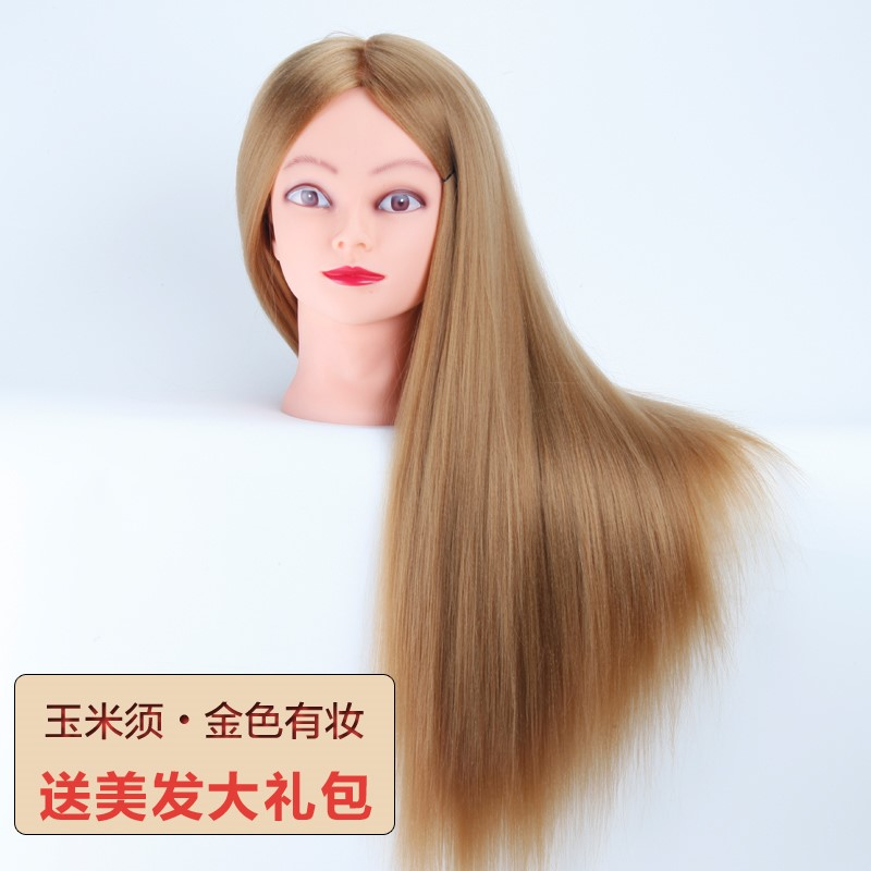18年新款的假发道具模特头理发店模型造型学发廊假其它假发人头编