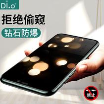 防偷窥适用于iphone12/11promax手机钢化贴膜8plus苹果Xsmax玻璃7