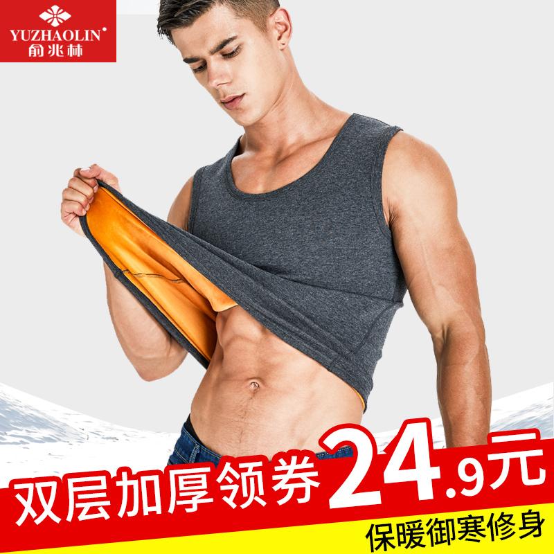 俞兆林男士保暖内衣加绒加厚青年紧身运动保暖背心单上衣贴身冬季
