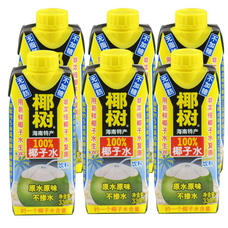 海南特产椰树牌原水原味新鲜果汁椰子水330ml*6盒纯果蔬汁包装