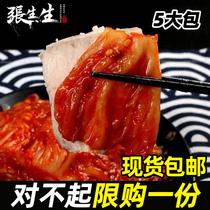 张生生韩国泡菜正宗辣白菜韩式咸菜下饭菜袋装东北酸辣白菜包邮