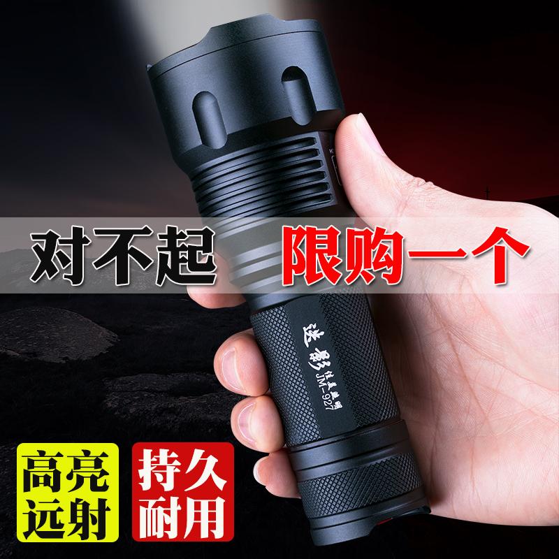 手电筒强光超亮多功能可充电远射户外5000氙气探照灯1000夜钓鱼W