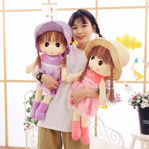Mayfair Rag Doll Plush Toy Flower Fairy Doll Pillow Doll Princess Hold Sleep Send Girls Hug Bear