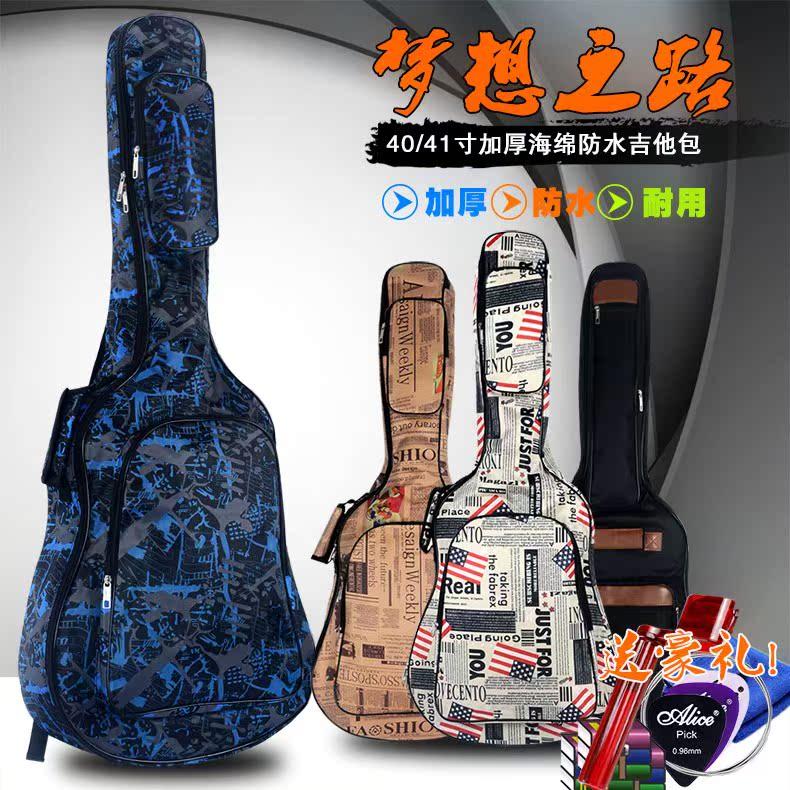 防水背包吉他民谣双肩加厚41寸木袋琴包古典套面交結他10mm加棉