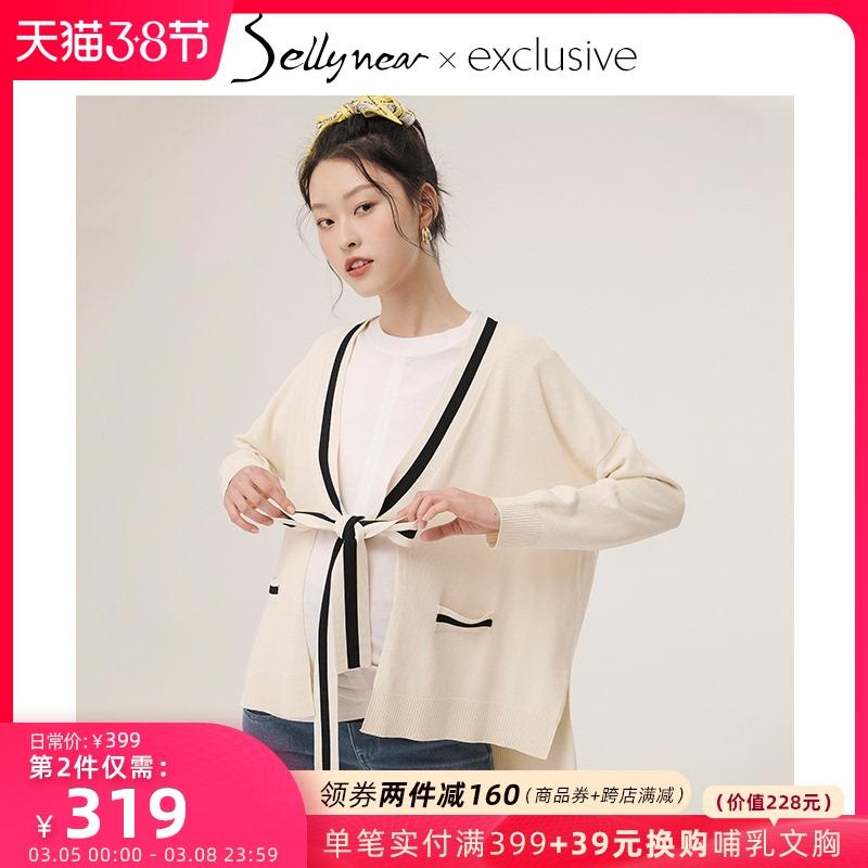 SELLYNEAR 孕妇装针织开衫外套薄甜美可爱系带开衩短款