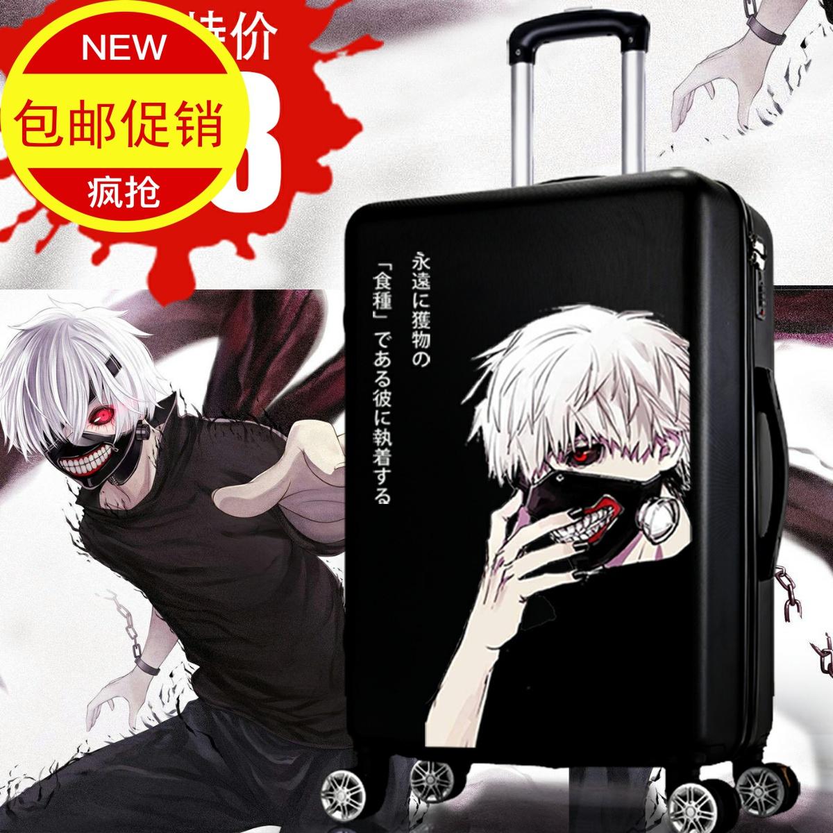 卡通动漫拉杆旅行李箱男潮青年个性涂鸦密码皮箱女24寸高中大学生