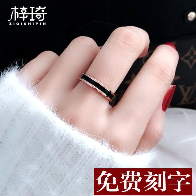 韩版钛钢食指戒指环女潮人男尾戒简约玫瑰金情侣对戒刻字个性定制