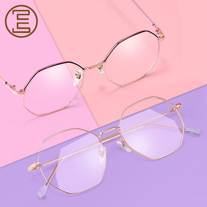 近视眼镜女配眼睛多边形大脸网红款素颜圆眼镜框装饰韩版潮有度数