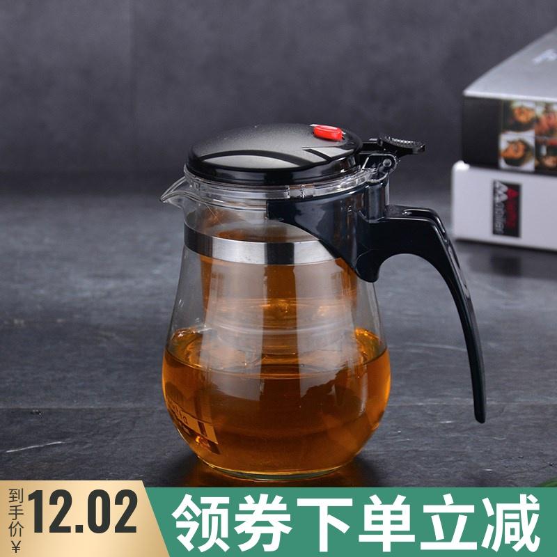 飘逸杯耐热玻璃泡茶壶全拆洗内胆家用冲茶器沏茶杯花茶壶套装茶具
