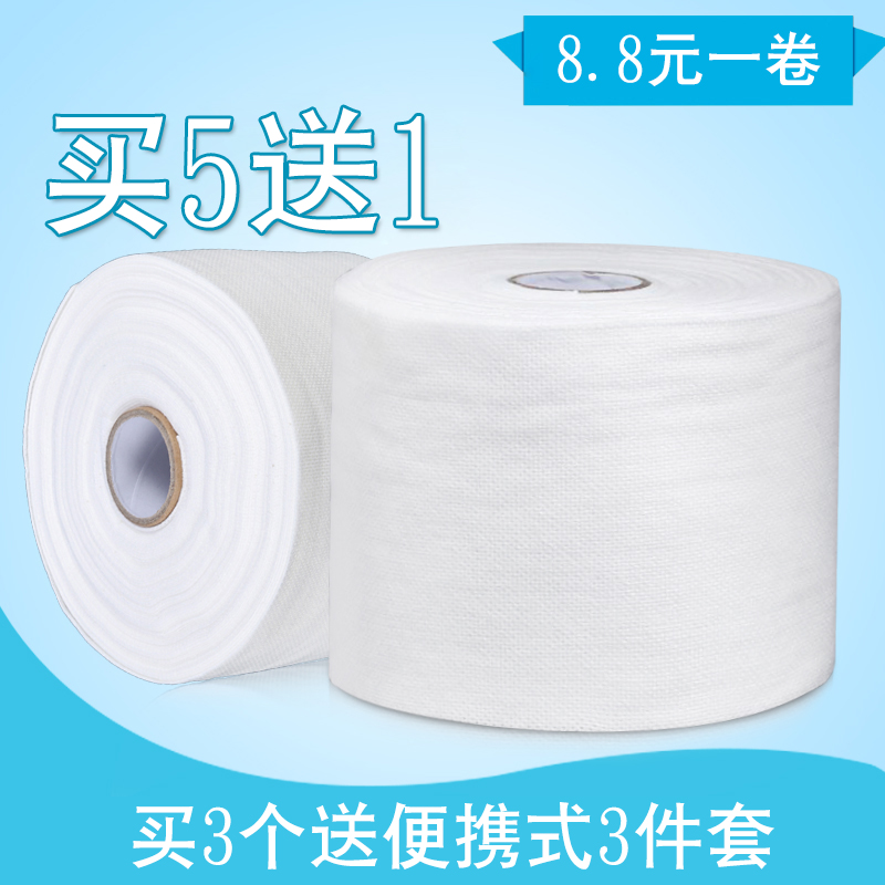 南美姿色纯棉一次性洗脸巾美容院洗面巾纸卸妆棉洁面巾毛巾化妆棉