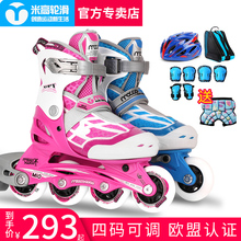 Mi-Gao Children's Roller Skates Complete Set of Skates with Adjustable Flash Line-up Roller Skates for Men and Women Beginners