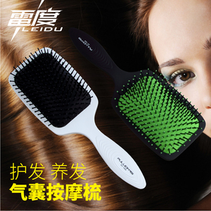 Airbag Comb Massage Health Care Curly Hair Comb Antistatic Hair Comb Styling Makeup Comb Large Comb Air Cushion Comb