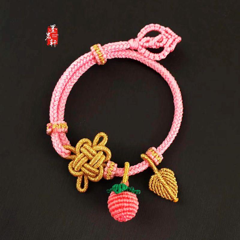 小红书网红同款手绳手工编织吉祥结中国结手绳苹果金叶子编绳手链