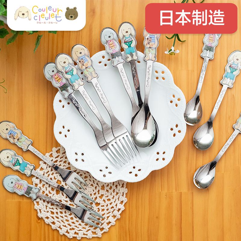 日本couleurcleulet宝宝勺子儿童婴儿创意餐具套装可爱不锈钢叉子