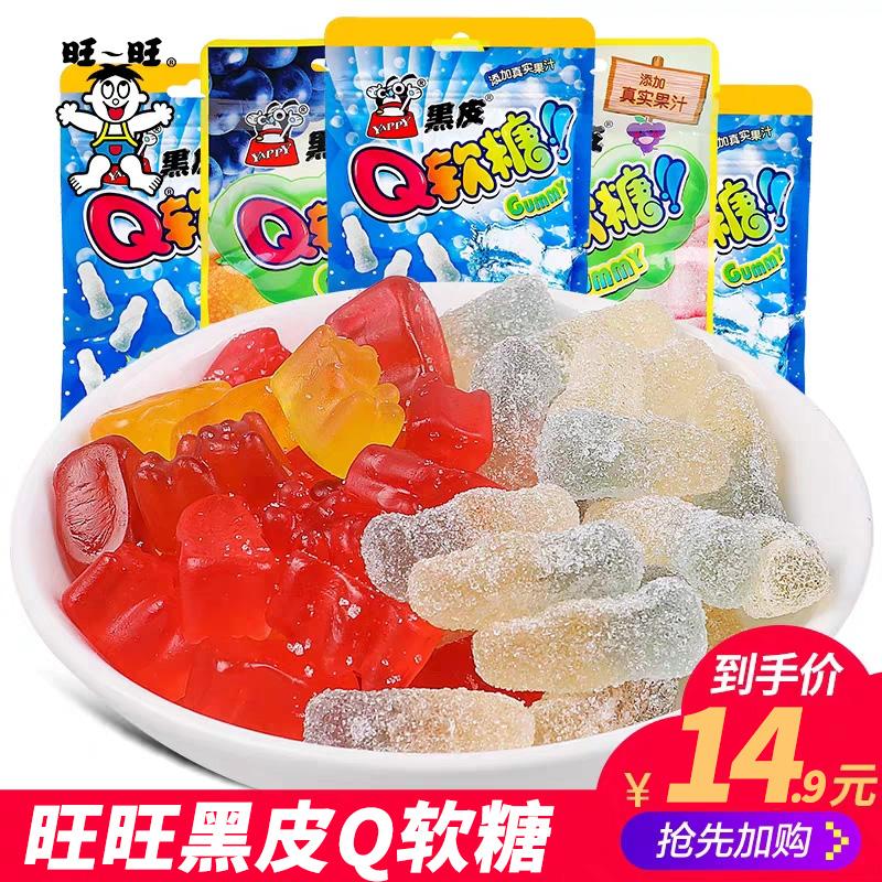 旺旺黑皮Q软糖 55g*7袋 综合水果苏打水口味随机发货儿童橡皮糖果