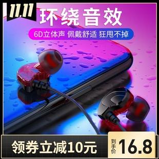 影巨人G10耳机入耳式运动跑步重低音炮女生男苹果安卓K歌音乐耳机