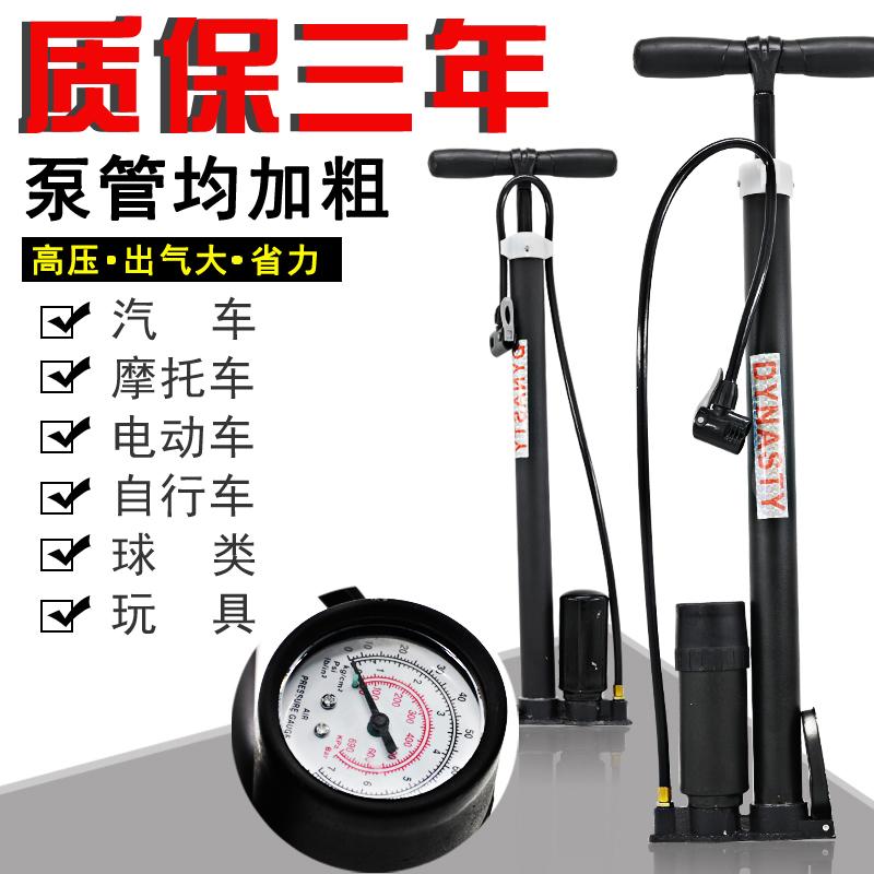 高压打气筒自行车超强气动气筒儿童通用打气管手动型充气筒气管子