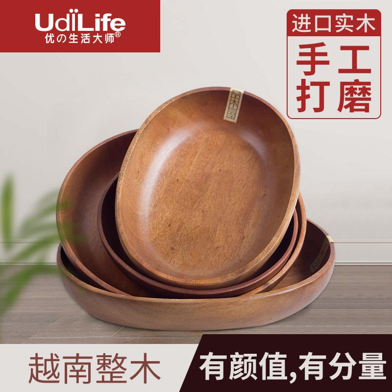 木盘子菜盘家用日式点心盘果盘托盘沙拉盘鱼盘子网红创意餐具套�b