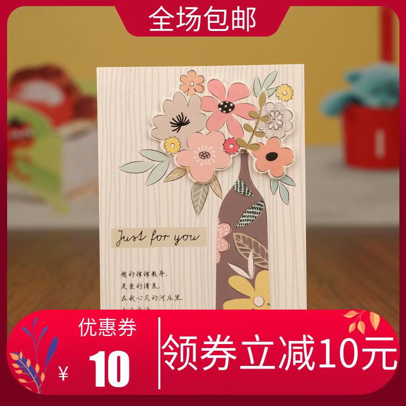 立体感谢中秋diy材料包教师节卡片礼物幼儿节日高档中秋节幼儿园
