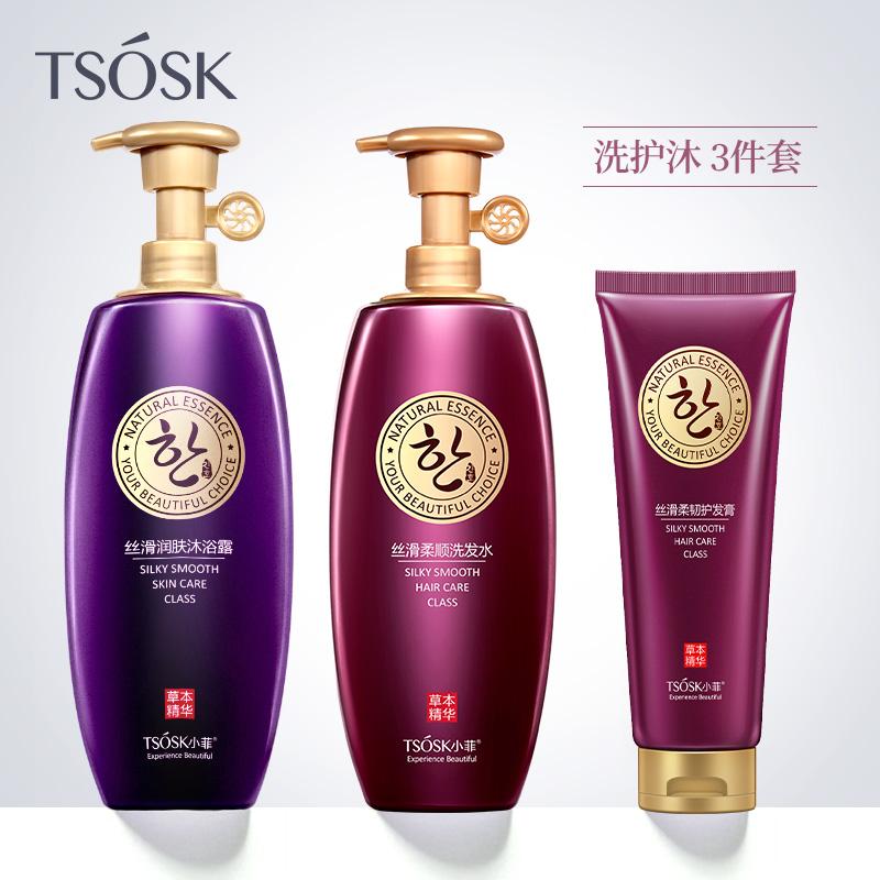 TSOSK小菲深层修复滋养洗发水520ml丝滑修护所有发质人群孕妇适用