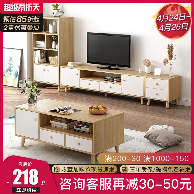 北欧电视柜简约现代茶几电视柜组合套装客厅卧室小户型简易电视柜