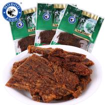 牧童食物沙嗲牛肉片500g牛肉类小吃特产休闲零食物牛肉干牛肉粒