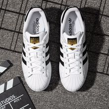 Adidas men's shoes women's shoes board shoes men's 2019 new autumn and winter clover gold standard shell head casual white shoes