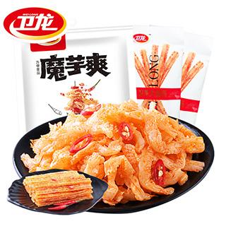 【卫龙魔芋爽辣条礼包】 网红麻酸辣条大面筋素毛肚丝80后零食